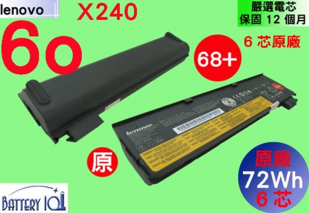 笔电电池101-笔记型电脑电池最佳选择